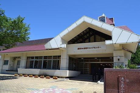 農村de合宿キャンプセンター