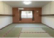 銚子スポーツタウン 部屋例.png