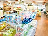 南海荘 売店.png