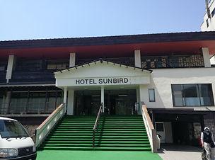 ホテルサンバード外観