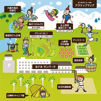 ホテルサンバード MAP.png