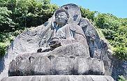 鋸山日本寺大仏.jpg