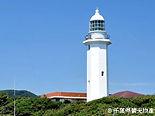 野島崎灯台.jpg