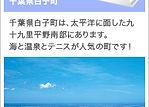 side_bnr_01.jpg