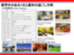 PPTフィリピン資料_page-0005[1].jpg