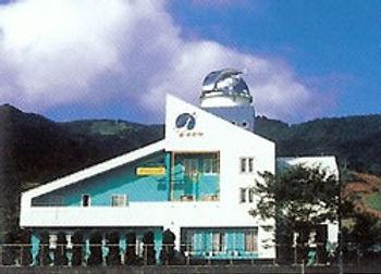 アルビレオ天文台
