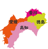 shikoku-edit.png