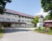 裏磐梯ライジングサンホテル 外観.jpg