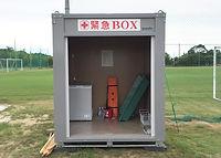 ミンションやまざき 緊急ボックス.jpg