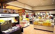 五浦観光ホテル 売店.jpg