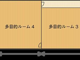 銚子スポーツタウン 多目的ルーム3・4.png
