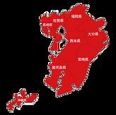 九州地方.png