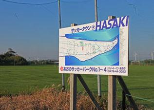 あおのサッカーパーク.jpg