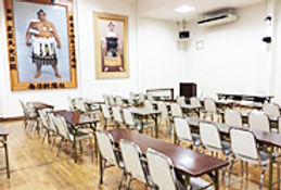 宮本の湯 会議室