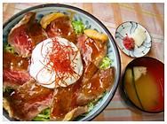ステーキ丼.png