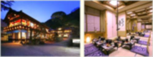 小鹿荘 まつり館.jpg