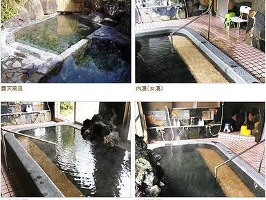 清野旅館 風呂.jpg