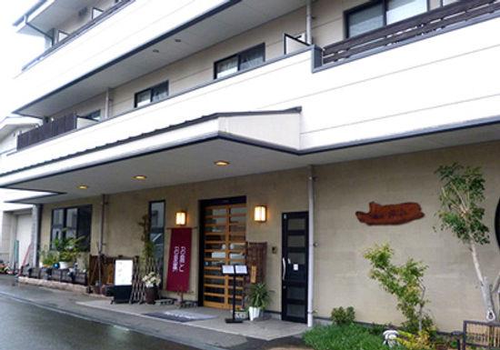 旅館 錦水