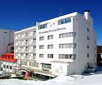 北志賀高原ホテル