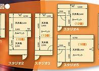 スタジオマップ,波崎 合宿,音楽 合宿