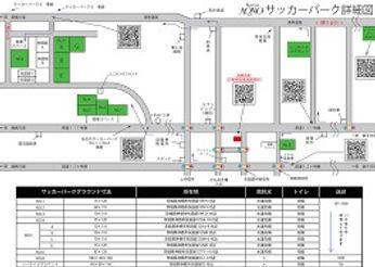 リゾートインあおのサッカーパーク詳細図.jpg