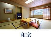 裏磐梯レイクリゾート本館和室.jpg