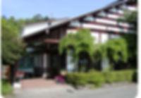 清野旅館 外観.jpg