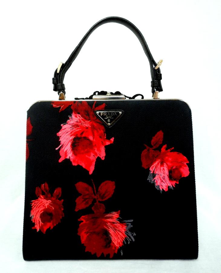 Prada- Floral Frame Bag
