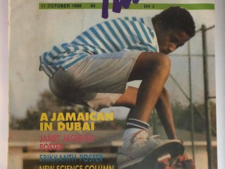 New Discovery of UAE Publishing The Phantom