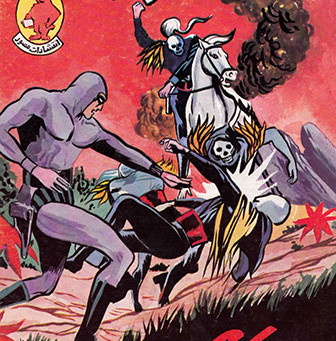 New Phantom Comic Found in Modern Day Iran