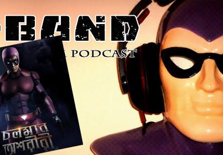 X-Band: The Phantom Podcast #94 - Cholomon Oshoriri
