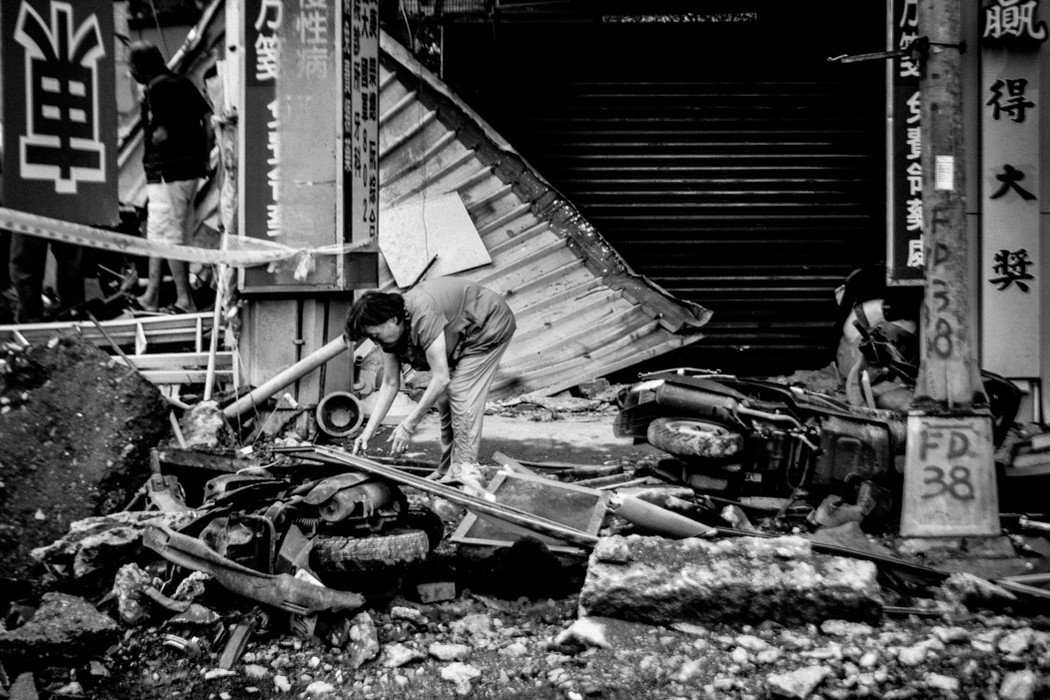 2014 Kaoshiung Gasline Explosion