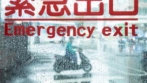 Hong Kong People need an Emergency Exit