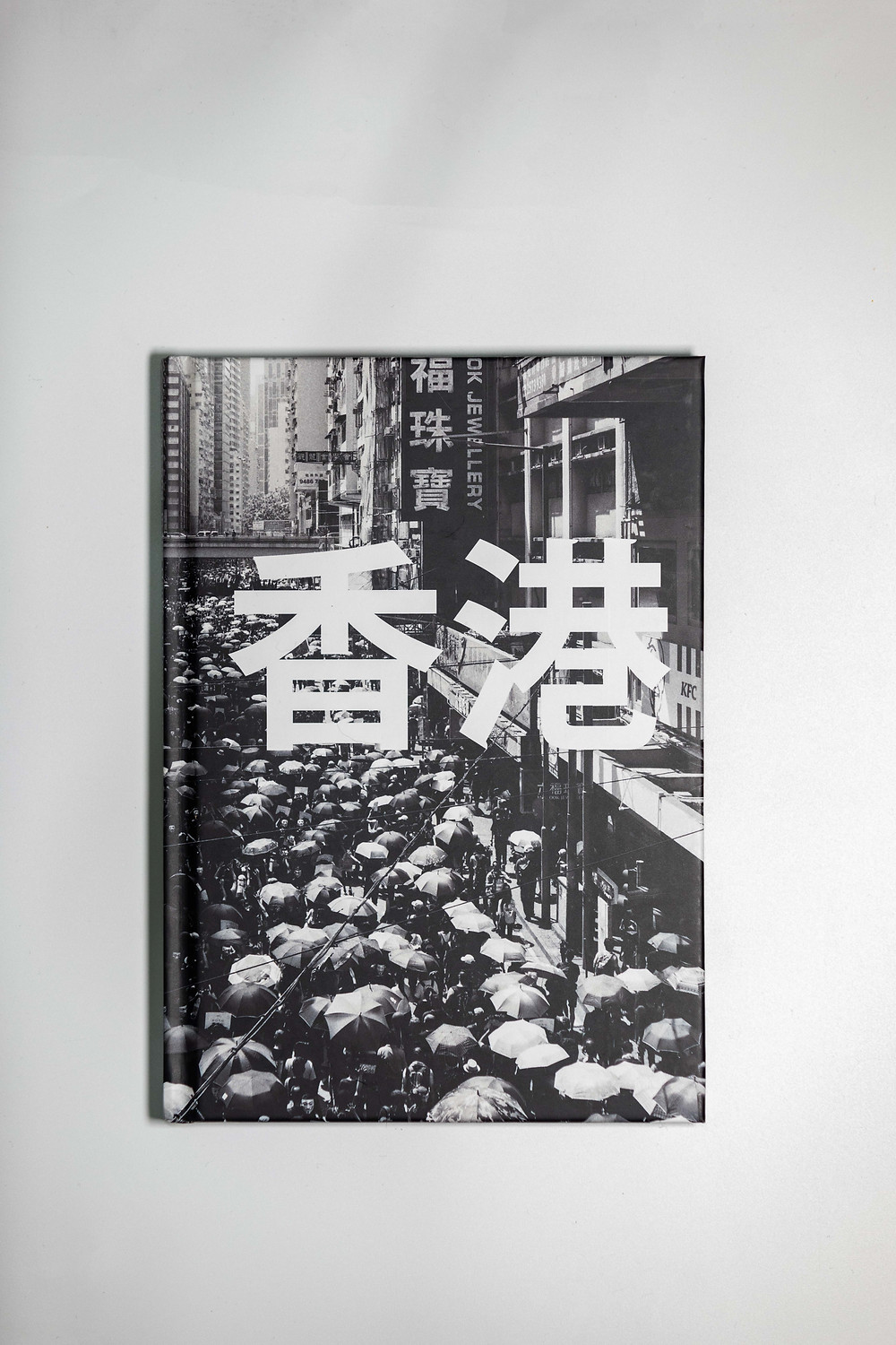 Book Cover. Hong Kong, in the Name of Democracy