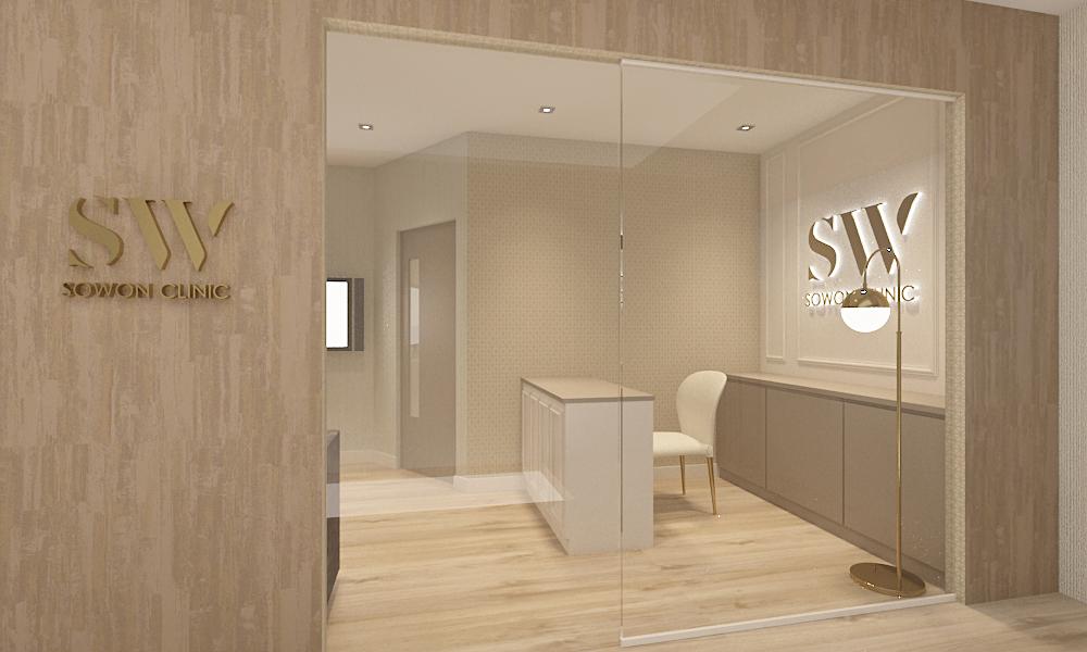 ออกแบบคลินิก Sugar Design