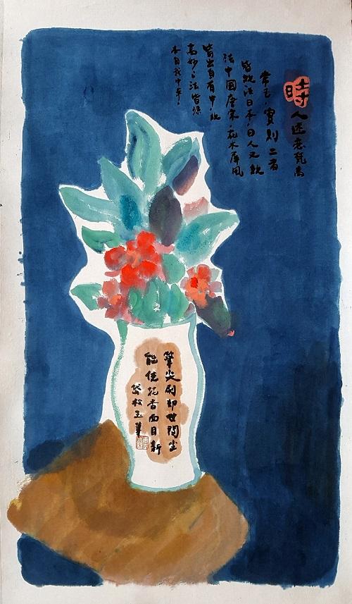 Allison Liu (5)