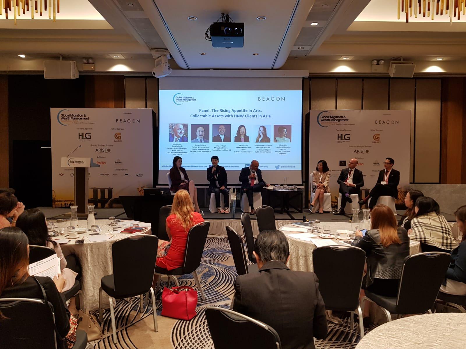 201906 Global Wealth Management Conferen