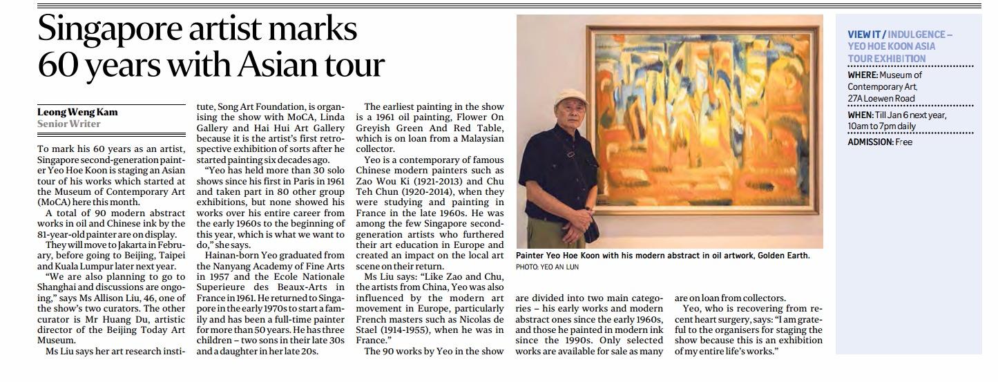Straits Times 2016.11.29