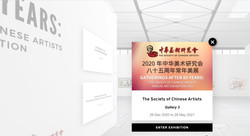 中华美术研究会85周年美展