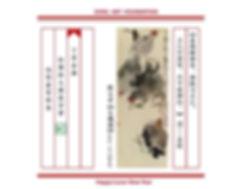 Bergen Art Investment 伯恒艺术投资 Chen Wen Hsi, 陈文希, Cheong Soo Pieng
