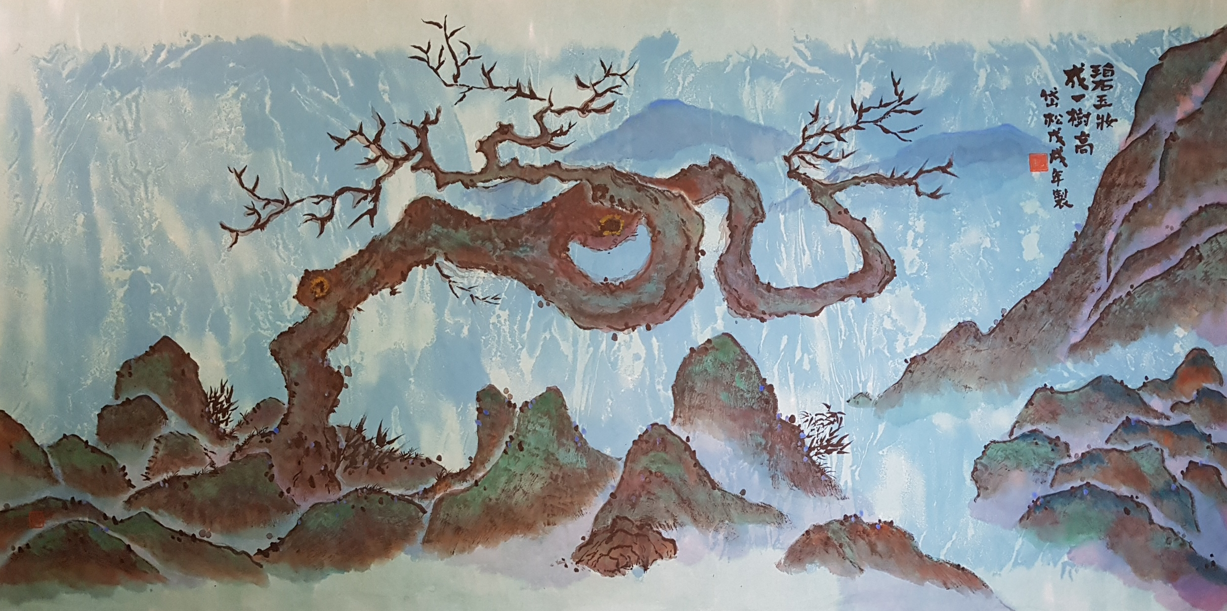 Trees in Jade Nature