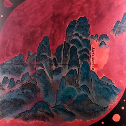 Red Moon on Mountains