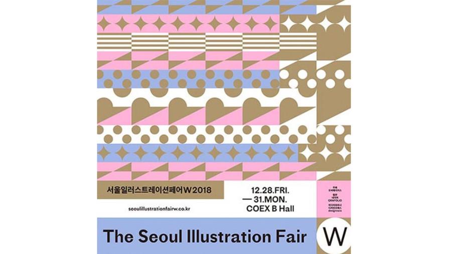 The Seoul Illustration Fair W