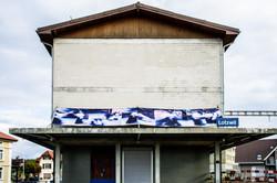 Aikido Kunstweg Lotzwil Doku