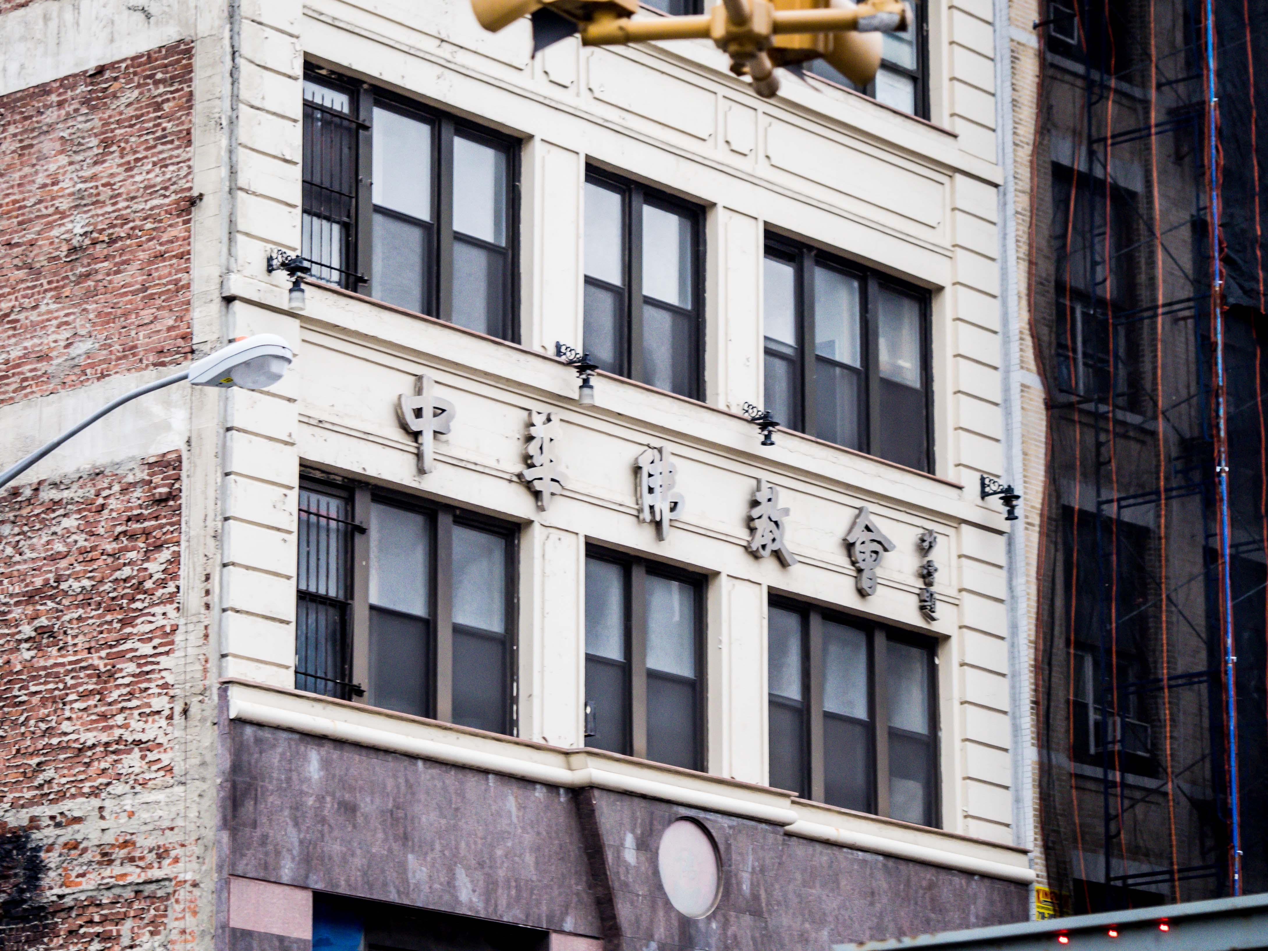 Studienreise New York_BO_ohne WZ-691