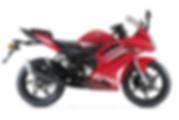 crb_caferacerbikes_motos_terrassa_keeway_rkr_125