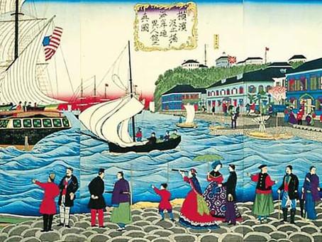 開港祭(かいこうさい)