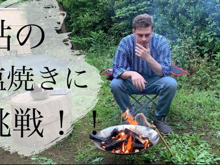 「日本」再発見?