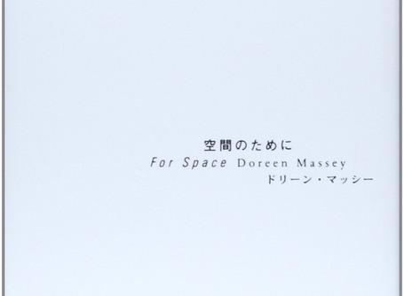 小休止(しょうきゅうし)