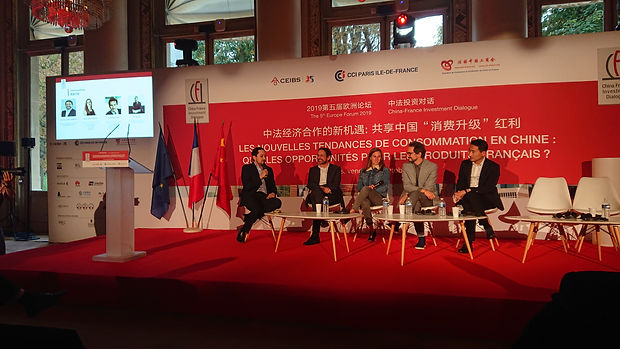 Chine investement Dialogue Oct.JPG